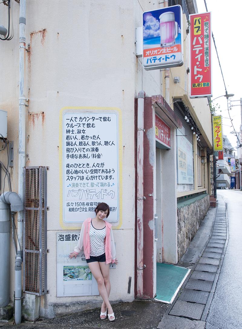【No.35123】 綺麗なお姉さん / きみと歩実