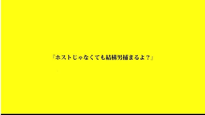 CapD20161219_27.jpeg