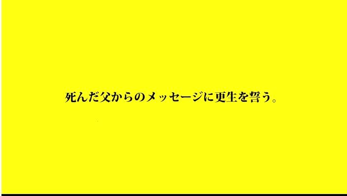 CapD20161219_34.jpeg