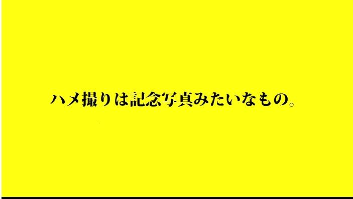 CapD20161219_42.jpeg