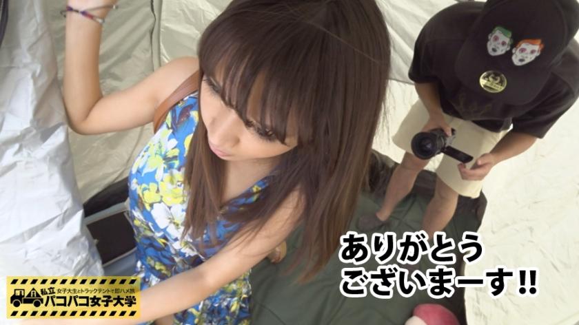 女子大生がニューハーフキャバ嬢に前戯されてから男にSEXされるくっそエロ作品wwwww