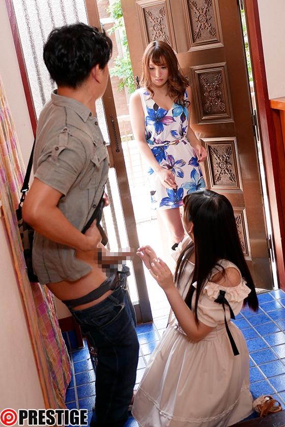 彼女のお姉さんがAV女優をやってるって判明したときの衝撃wwwwww
