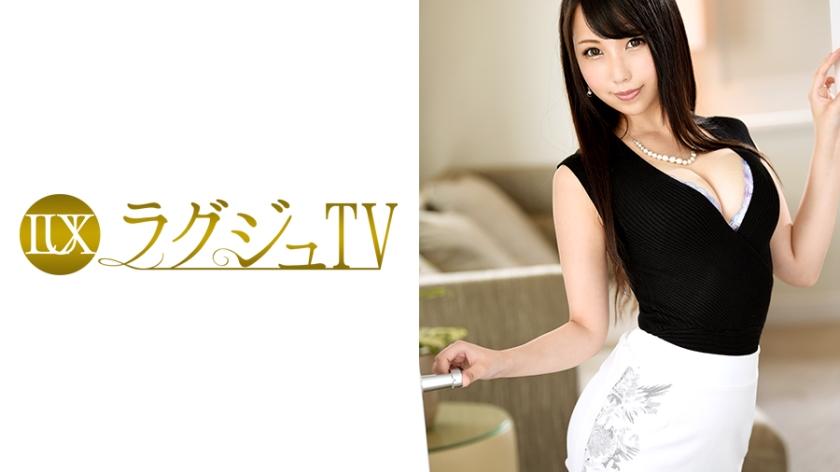 ラグジュTV 675
