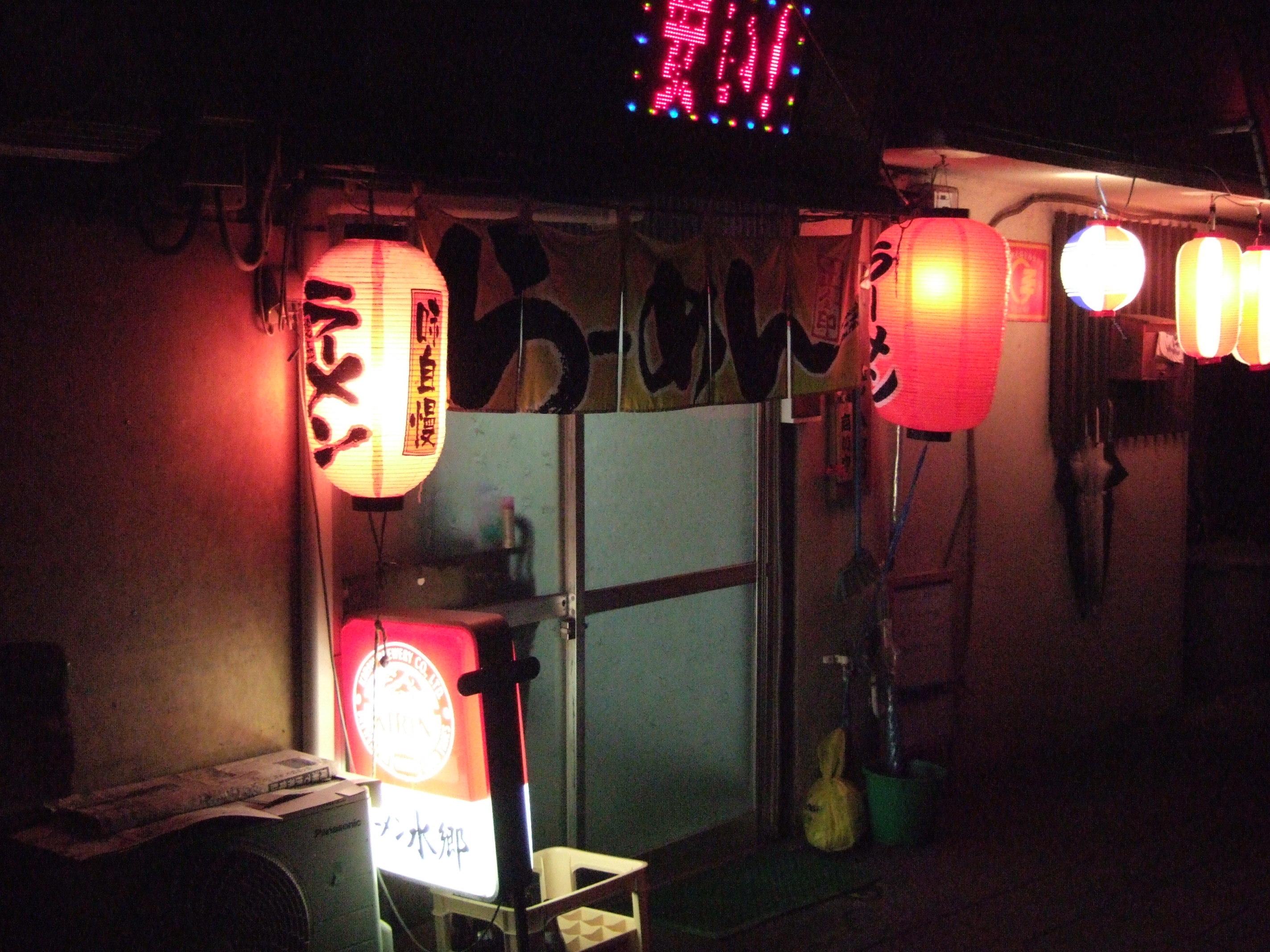 ikaho_suigou01.jpg