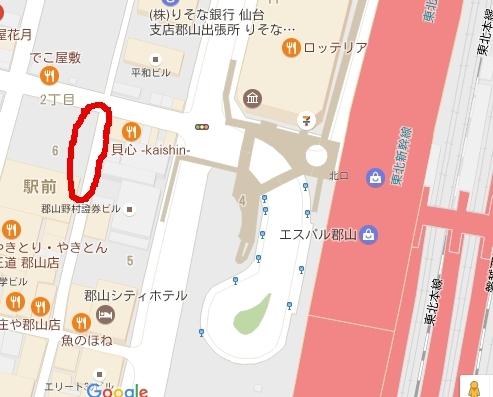 koriyama_nazo01.jpg