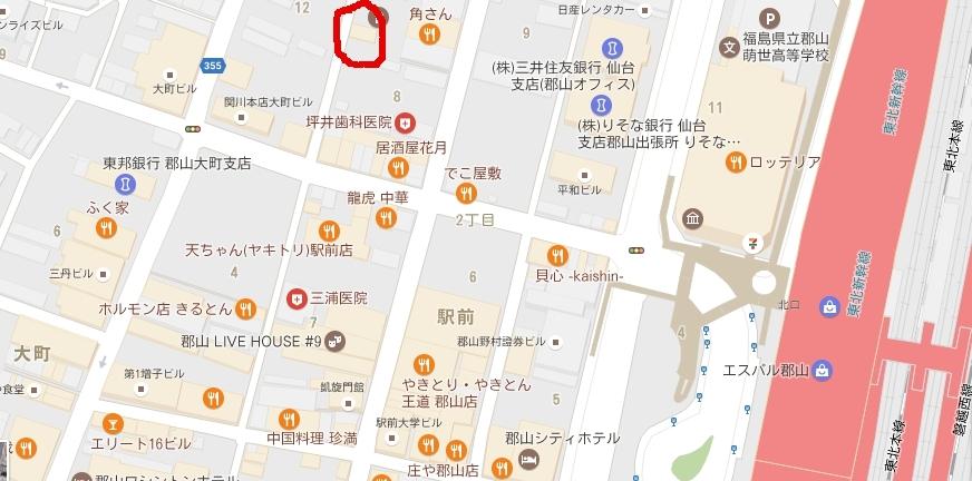 koriyama_suzuran01.jpg