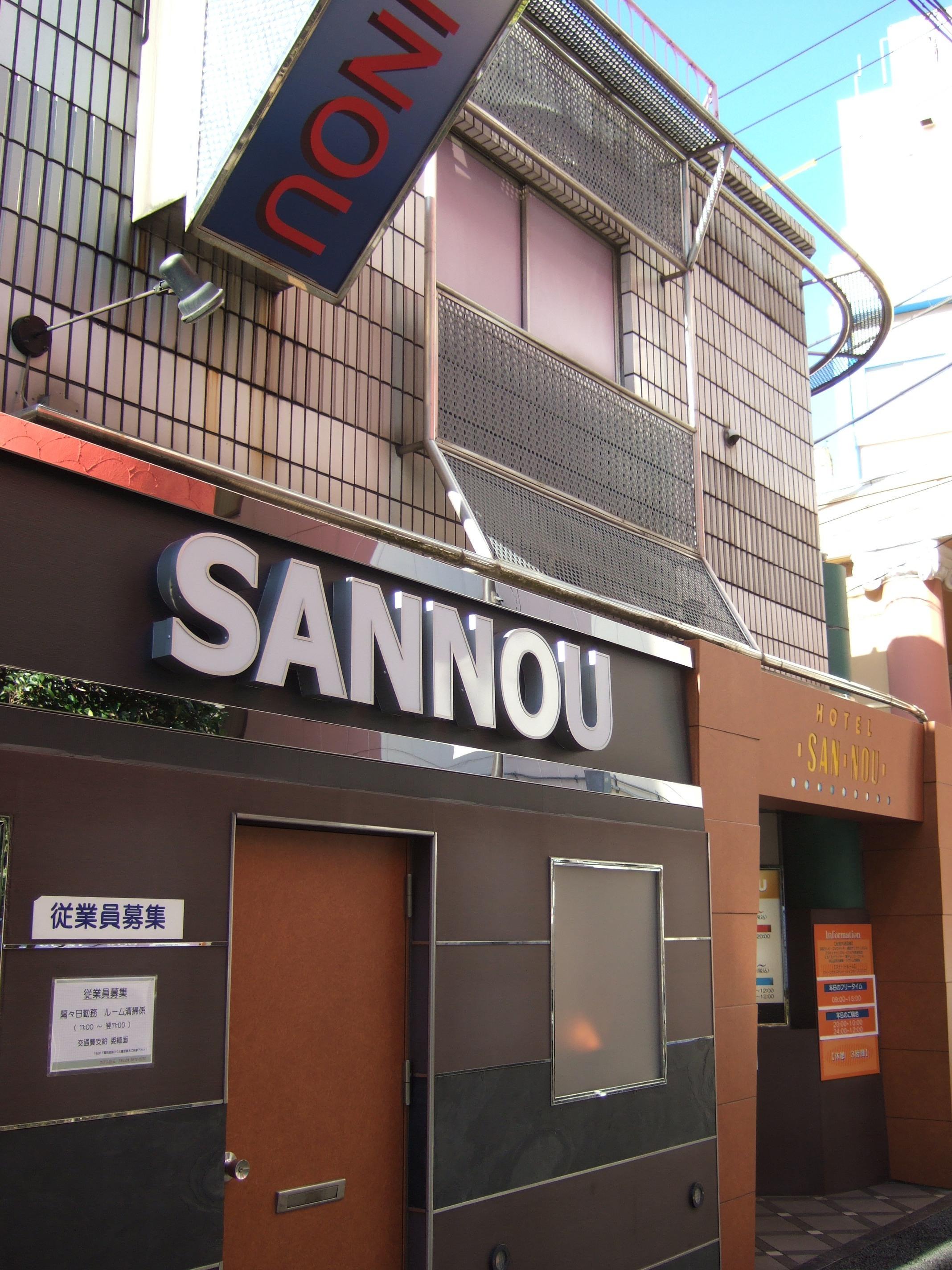 sannou1.jpg