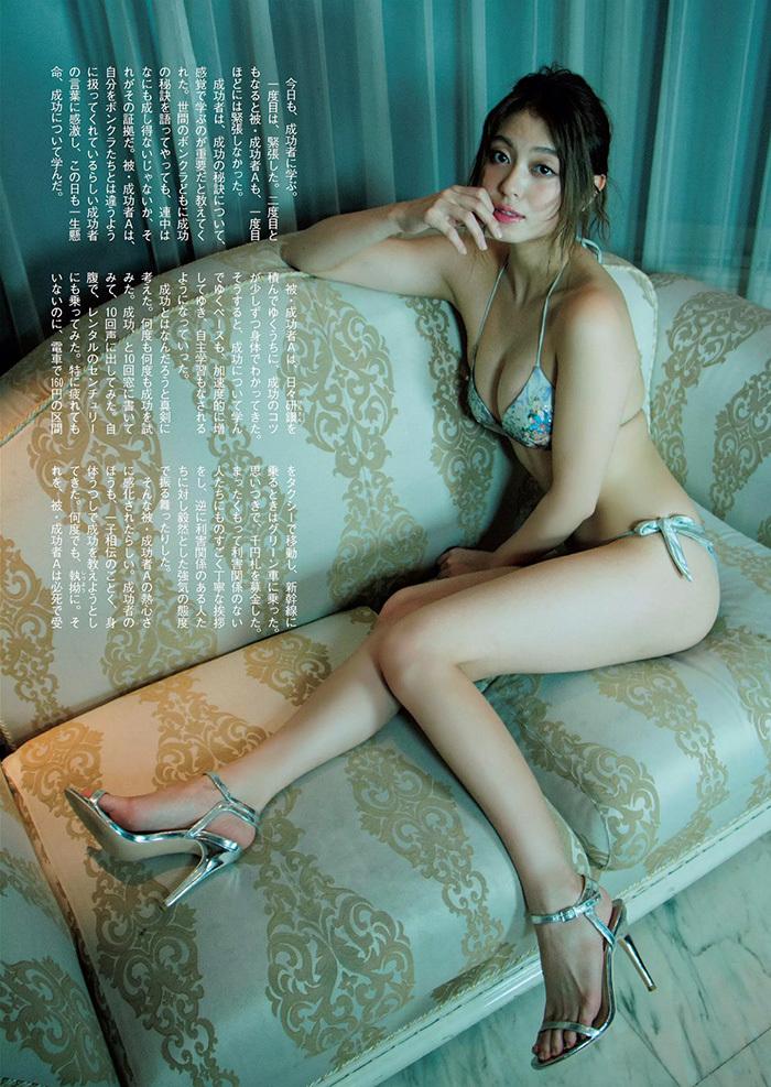 大川藍 画像 4