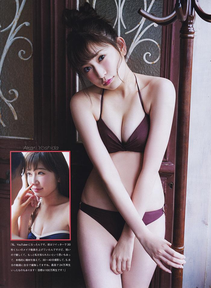 吉田朱里 画像 18
