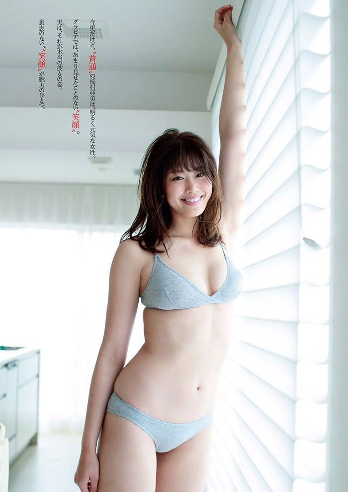 稲村亜美 画像 3