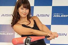 稲村亜美がWBC野球フルヌードへ…⇒素っ裸で神スイングとかマジかよ…