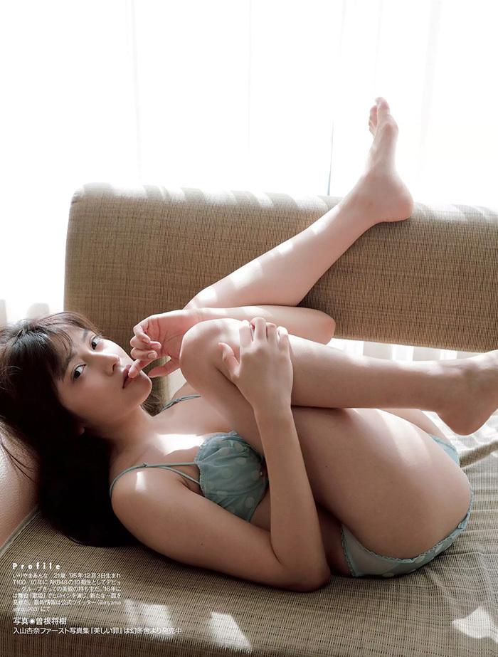 入山杏奈 画像 4