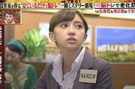 【画像】ラブライブ声優・小宮有紗ちゃん、かわいいしえっちだwwwwwwwwww