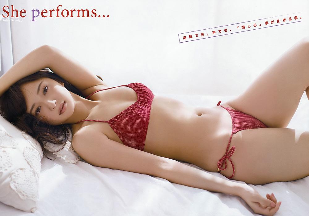 小宮有紗 画像 6