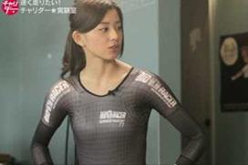 モデル・朝比奈彩、テレビでマ●コが浮き出ているんだが…(※証拠画像あり)