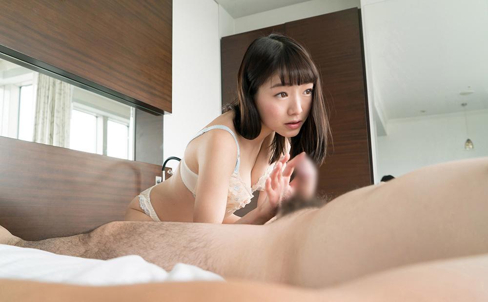 涼川絢音 フェラチオ 画像 7