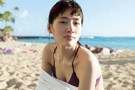 【速報】綾瀬はるか(31)「こんなオバサンでいいの?」⇒2年ぶりビキニ写真集、先行カットキタ━━━(゚∀゚)━━━!!