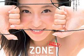 小島瑠璃子(23)「売れても脱ぐわよ!」⇒最新ビキニで乳もお尻もまだ成長してるwwww(画像あり)