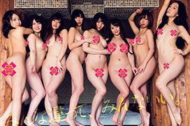 SODstar × 裸