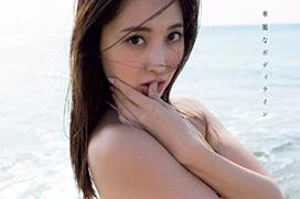 大石絵理 最新エロ画像52枚!下着モデルも務めたセクシーお天気お姉さん!