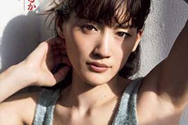 【速報】綾瀬はるか(31)最新ビキニ未公開カットが早くも流出!今回は真正面からのおっぱい!