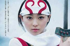 福原遥(17) キングダムの羌瘣コスでグラビア。画像×24