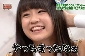【グラビア】 AKB48のぽっちゃりアイドル島田晴香の水着がムッチリ!!