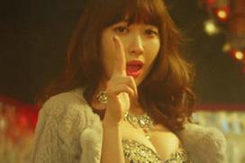 AKB48小嶋陽菜(28)、キャバ嬢姿でおっぱい放り出し!エロ乳見せすぎ・・・