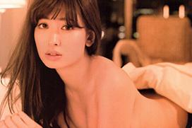 小嶋陽菜 写真集ヌード画像118枚!Dカップアイドルの過激すぎるセミヌードや水着画像をご覧ください! 小嶋陽菜エロ画像