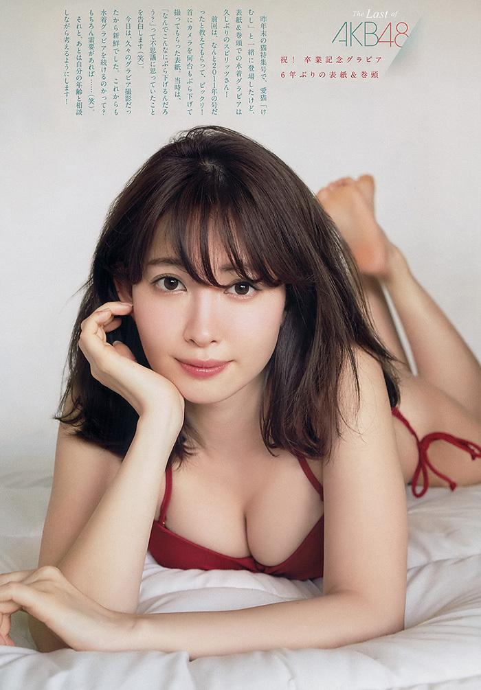 小嶋陽菜 画像 3
