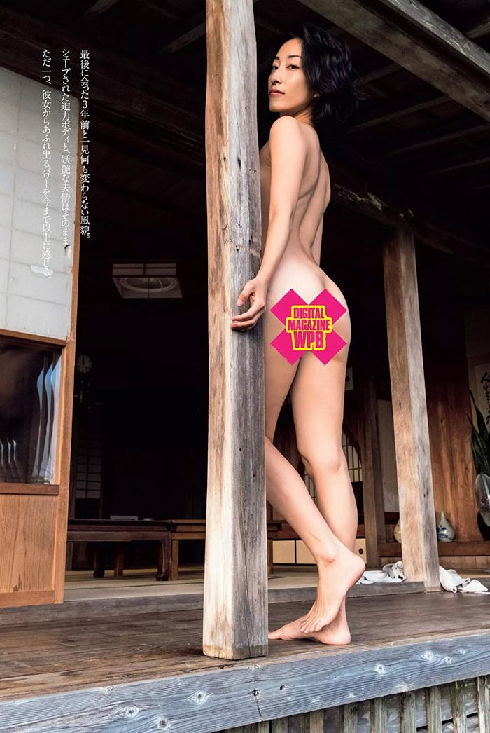 佐藤寛子 画像 6