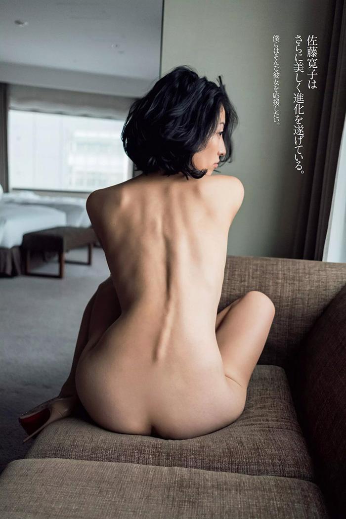 佐藤寛子 画像 7