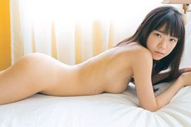 長澤茉里奈、衝撃全裸セミヌード!AV転向への伏線か…【エロ画像32枚】