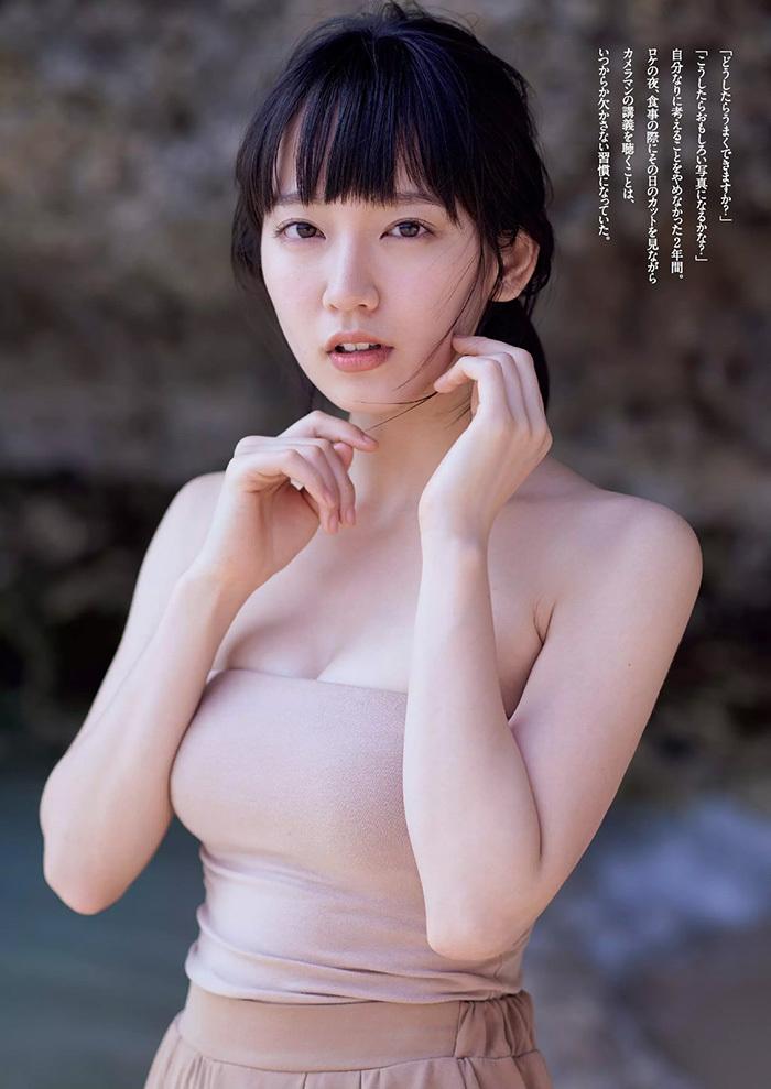 吉岡里帆 画像 31