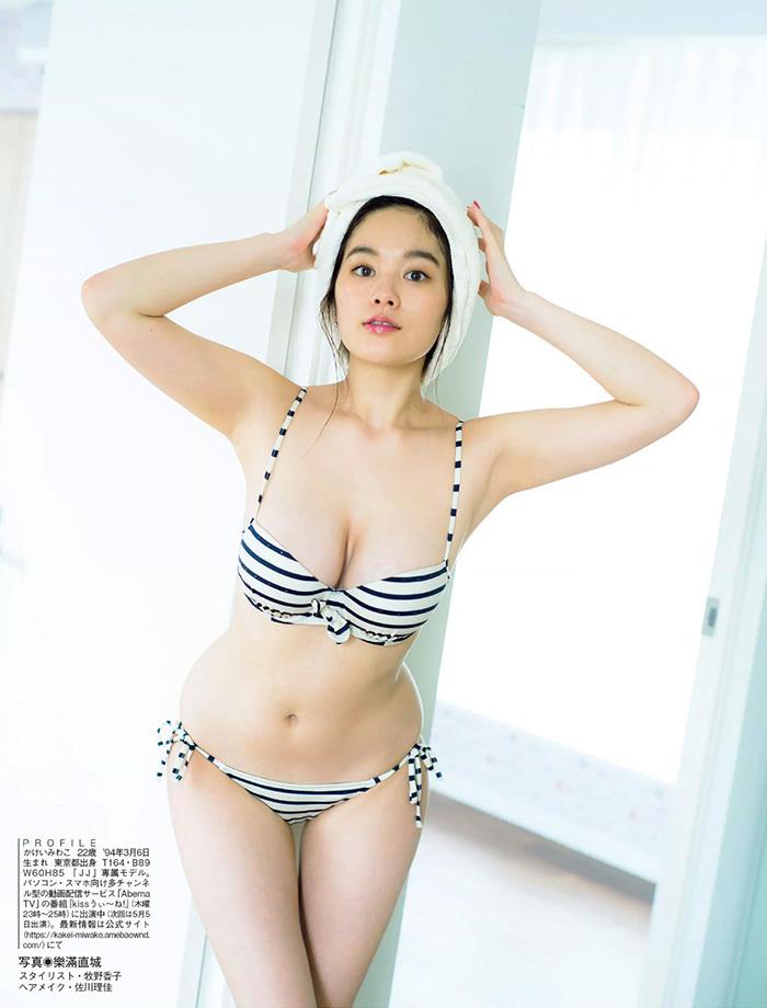 筧美和子 画像 29