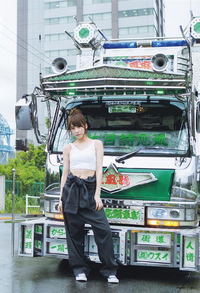 衛藤美彩 画像 28