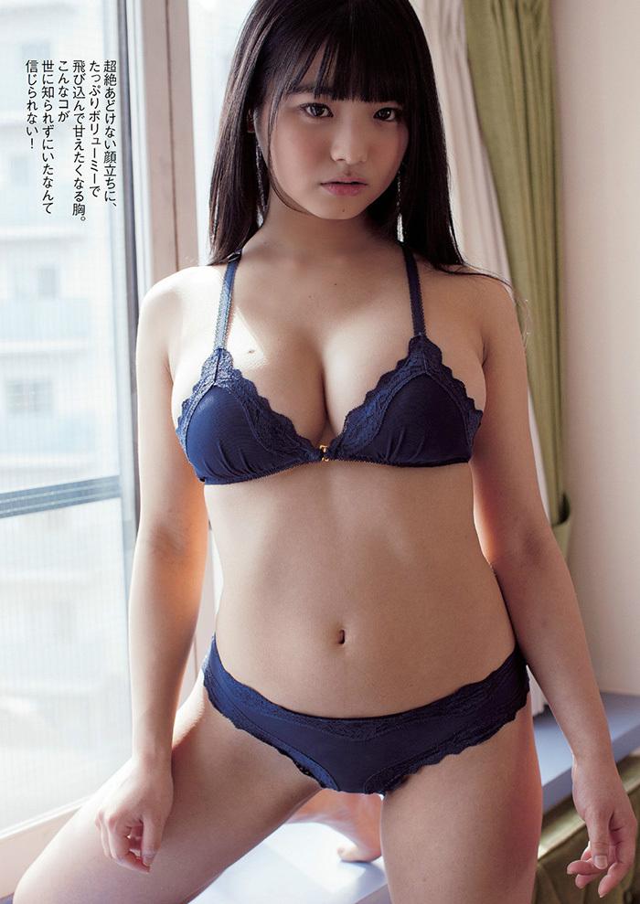 片岡沙耶 画像 1