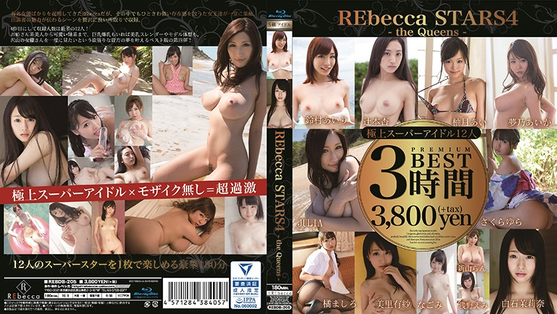 REbecca STARS4-The queens-