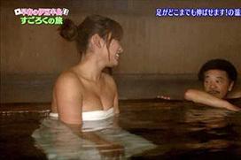 【画像あり】巨乳グラドル久松郁実が混浴でおっぱいをじろじろ見られているwwwww