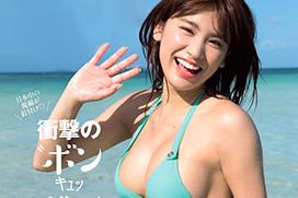 現役女子大生モデル 久松郁実(21)の胸がデカい!!画像×120