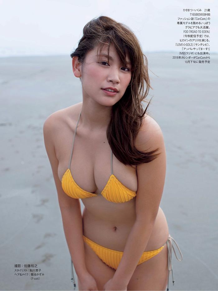 久松郁実 画像 4
