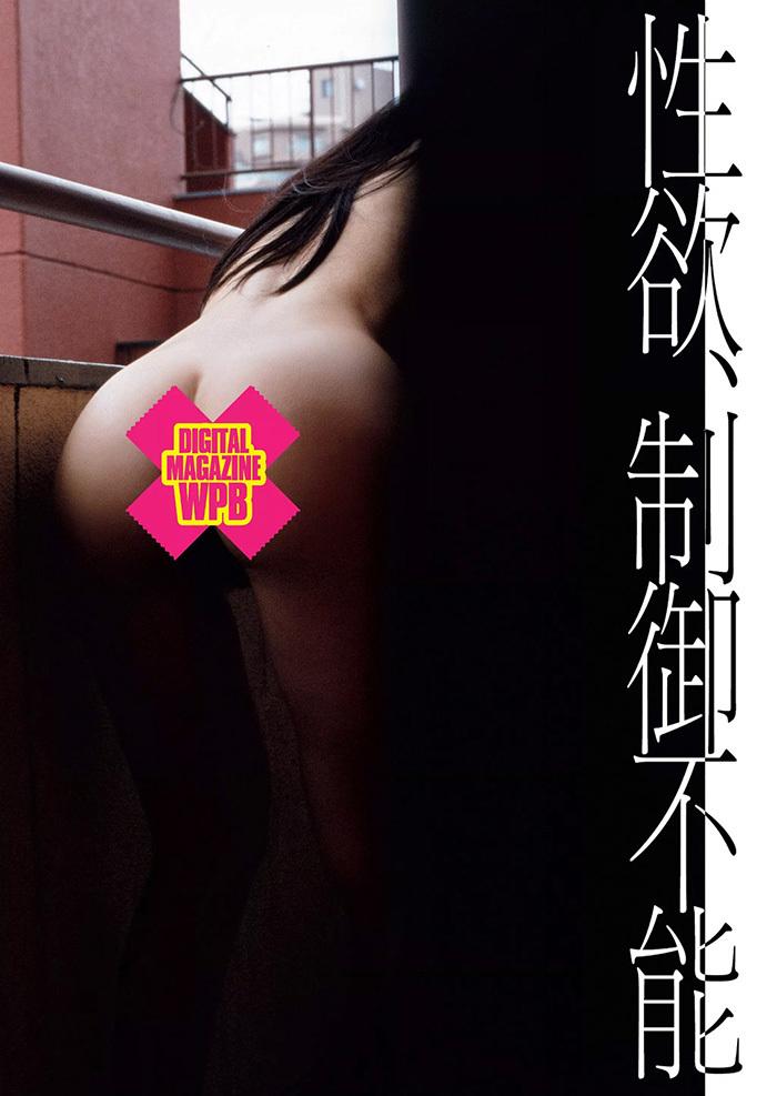 古川いおり 画像 2
