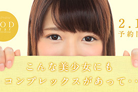 SODstarデビュー「菊川みつ葉」の情報解禁!かわええええええええええ