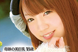 鈴木心春とかいうAV女優かわいいな