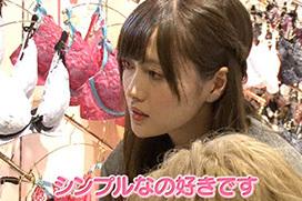 乃木坂・白石麻衣が履いてる黒のドスケベ透け透けパンティーwww