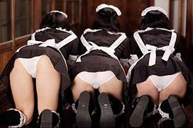 【性奉仕要員】黒髪メイドのエロ画像