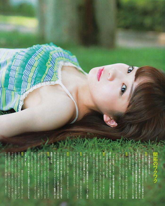 秋元真夏 画像 26