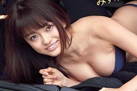 処女かもしれない山地まり(20)の新乳グラビア part3