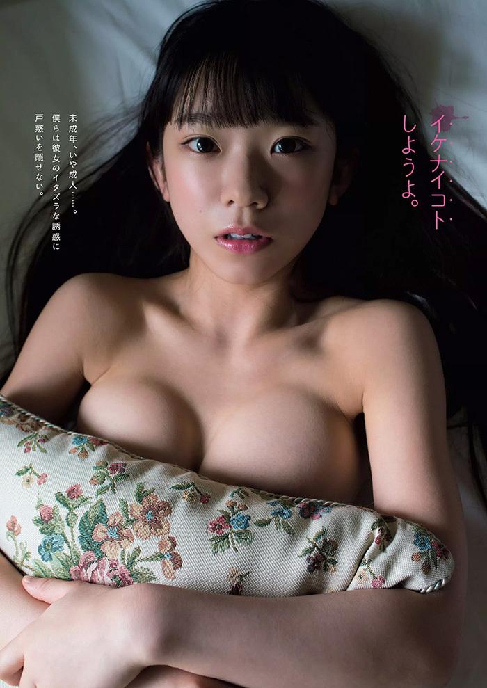 長澤茉里奈 画像 4