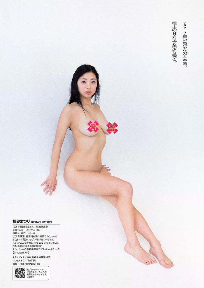 桐谷まつり 画像 5